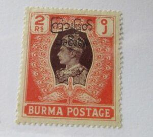 1946 Burma SC #82 KING GEORGE VI  MH stamp