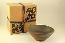 Vtg Asian Japanese Shigaraki Ware Pottery Chawan Tea Utensil Volcano Bowl Signed