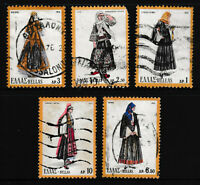 GREECE 'NATIONAL COSTUMES' Stamps set of 5, issued 1972-1974, Used / Very Fine