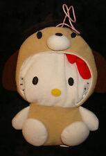 BANDAI HELLO KITTY Sanrio ZIPPER Pouch Wallet PLUSH Doll Japan Purse DOG