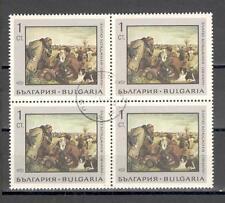 R6631 - BULGARIA 1969 - QUARTINA PITTURA - VEDI FOTO