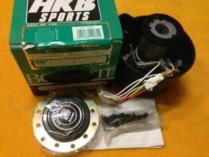 Boss kit for Toyota SOARER 91-96 with Cruise Control Steering wheel adapter HKB