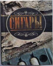 """Mini russe 4"""" Livre Guider des cigares Encyclopédie référence Deluxe Miniature"""
