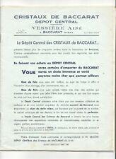 Cristal Baccarat, Catalogue Dépôt Central des Cristaux 1933 en PDF