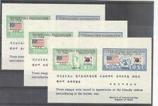 Korea 1951-52 US/Korea Flag & Statue Of Liberty Mint NH Presentation Sheet (3)