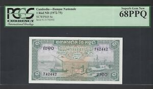 Cambodia One Riel ND(1972-75) P4c Uncirculated Graded 68