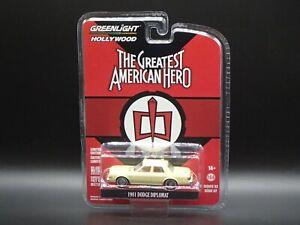 2021 GREENLIGHT 1981 DODGE DIPLOMAT THE GREATEST AMERICAN HERO HOLLYWOOD SER 32