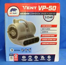 B-AIR® VENT VP-50 Air Mover Commercial Grade Floor Fan