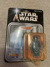 Medicom Star Wars Kubrick Princess Leia Organa Collectors Edition Unbreakable