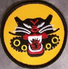 Embroidered Military Patch U S Army Tank Destroyer Brigade NEW gold & black