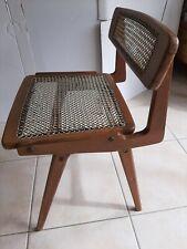 1950 CHAISE design ROGER LANDAULT