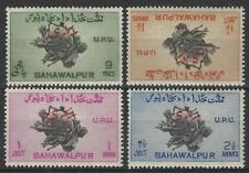 BAHAWALPUR 1949 U.P.U. SET MINT