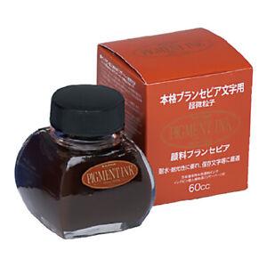 Platinum Fountain Pen Ink - 60ml bottle - Brun Sepia Pigment ink