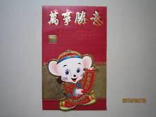 Year of Rat Ang Pow / Red Packet 1pcs