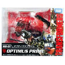 TRANSFORMERS MOVIE THE BEST MB-01 OPTIMUS PRIME - TAKARA TOMY (2017) - MISB, NEW