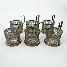 Set of 6 Vtg Silverplated Filigree Podstakannik Russian Tea Glass Holders Drink