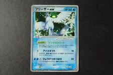 Pokemon Japanese Articuno ex Holo Promo PLAY Promo 010/PLAY NM