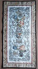 Vintage 1950s 31cm X 62cm Hand Embroidered Chinese Silk Embroidery