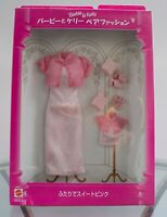 RARE Chinese Barbie and Kelly Fashion Avenue Matchin Styles Sparkly Pink Dress