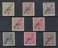 Portugal - Portuguese India Nice Complete Set MH 11
