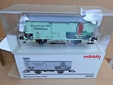 Marklin Museumswagen 1 Gauge Museum Car Set for 2014 ~  58958