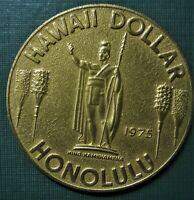 HAWAII DOLLAR 1975 Honolulu Diamond Head Beach Scene Surfer UNC Coin Token