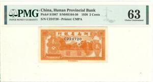 China 2 Cents Hunan Provincial Bank Banknote 1938 PMG 63 CHOICE UNC