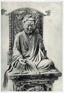 Wooden Statue of VimalaKirti  -- 1902 Japan Lithograph