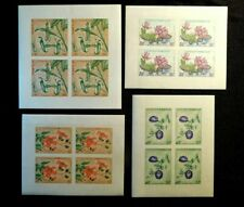 LAOS IMPERF Blocks of 4 Stamp Set Scott 246-248, C116 MNH Hard To Find Item