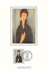 Plaquette Encart 1er Jour - A. Modigliani 1980 Numéroté