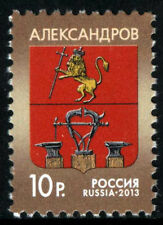 2013. Russia. Coat of arms of Aleksandrov. MNH. Stamp