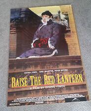 Raise The Red Lantern Original Movie Poster (1991) 27x40 Zhang Yimou