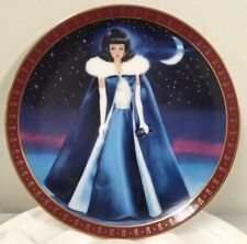 1965 Barbie Midnight Blue Limited Edition Danbury Mint Plate