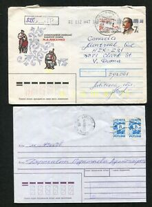 LOT OF 10 COVERS, UKRAINE (5 SCANS)