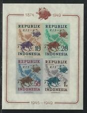 1949 Indonesia Scott #65c - Imperf UPU, Map & Banteng Souvenir Sheet - MH