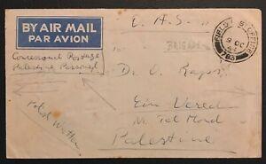 JUDAICA WWII 1945 O.A.S BRIGADE Field Post Office 783 to Tel Mond Palestine