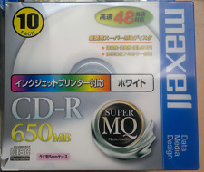Maxell CD-R 650MB74min. Made in Japan Super Master Quality Taiyo Yuden 10 pcs.