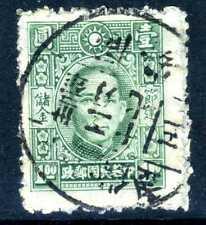 China 1943 Kiangsi Postal Tax Issue  MNH/Used F508