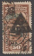 PERU 1883 POSTAGE DUE Sc J21 VARIETY WITH DOUBLE TRIANGLE SURCHARGE USED XRARE!