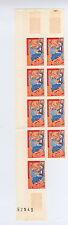 Bloc de 9 timbres, Algérie
