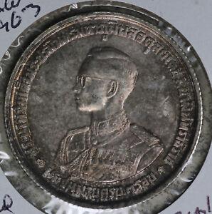 Thailand 20 baht 36th Anniversary of King Rama IX silver coin 1963