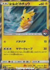 Pokémon - Playing in the Sea Pikachu : 392/SM-P