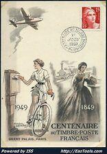 FRANCE CENTENAIRE DU TIMBRE SUR CP DU 01/06/1949 A VOIR