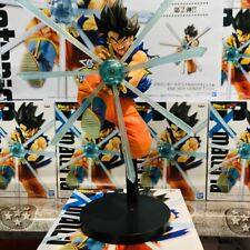 DRAGON BALL Z G X MATERIA THE SON GOKU BANPRESTO 2019