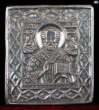 Henryk Winograd HW 999 Silver Icon Plaque of Saint Nicholas Mary Jesus Christ