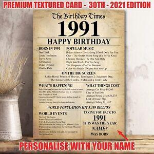 30th 1991 Birthday Present Gift Idea Poster Print Back In Edition Milestone - 36