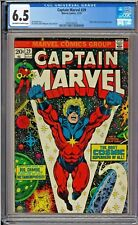 Captain Marvel #29 CGC 6.5 Drax Thanos Controller Jim Starlin art