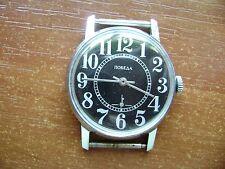 Vintage russian mechanical watch Zim - Pobeda Men's Soviet USSR
