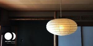 Isamu Noguchi Akari 50EN Shade Handcraft lamp Washi Japan Light From Japan