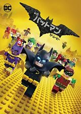 LEGO BATMAN-THE LEGO BATMAN MOVIE-JAPAN DVD C75